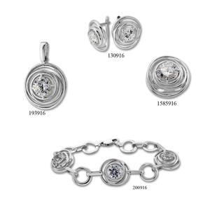 Сребърни бижута - комплект 8000916
