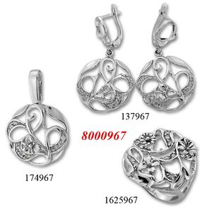 Сребърни бижута - комплект 8000967