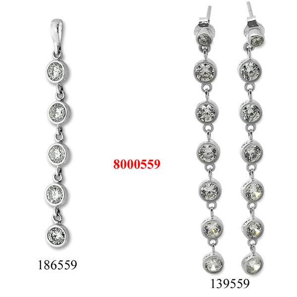 Сребърни бижута - комплект 8000559