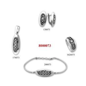 Сребърни бижута - комплект 8000073