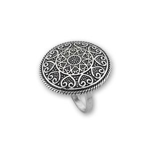 Сребърен пръстен без камък 1536068