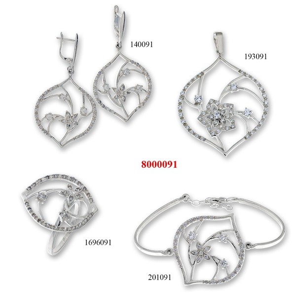 Сребърни бижута - комплект 8000091