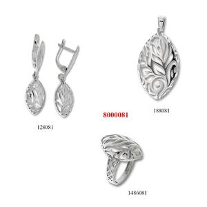 Сребърни бижута - комплект 8000081