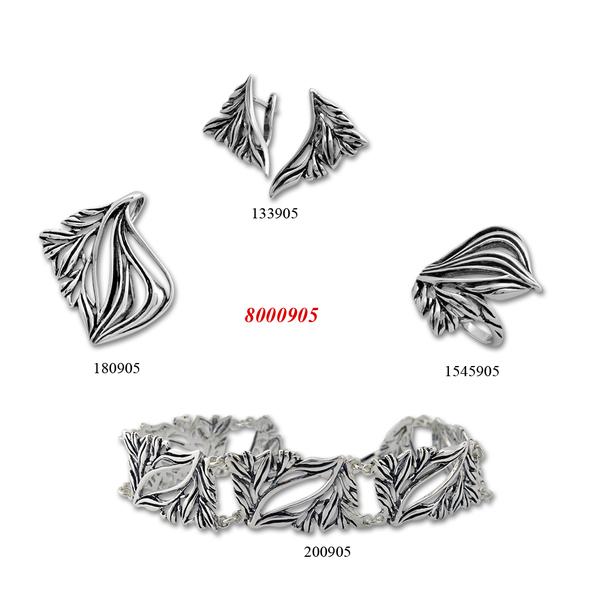 Сребърни бижута - комплект 8000905
