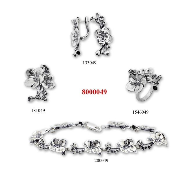 Сребърни бижута - комплект 8000049