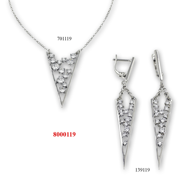 Сребърни бижута - комплект 8000119