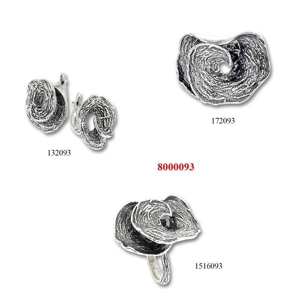 Сребърни бижута - комплект 8000093