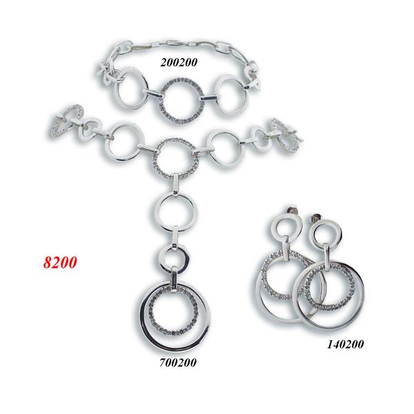 Сребърни бижута - комплект 8800200