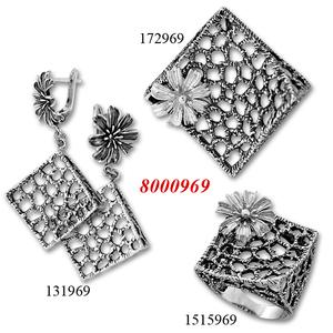 Сребърни бижута - комплект 8000969