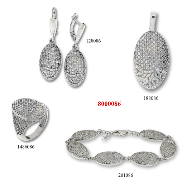 Сребърни бижута - комплект 8000086