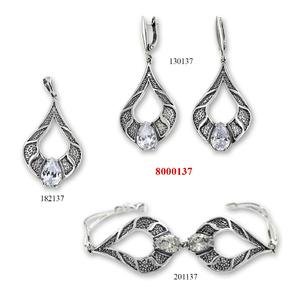Сребърни бижута - комплект 8000137