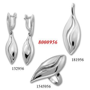 Сребърни комплекти - 8000956