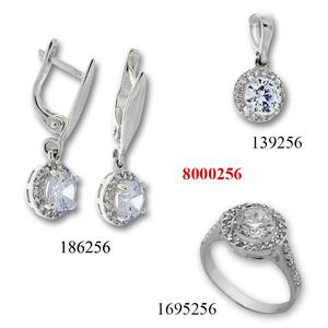 Сребърни бижута - комплект 8000256