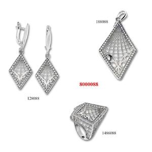 Сребърни бижута - комплект 8000088
