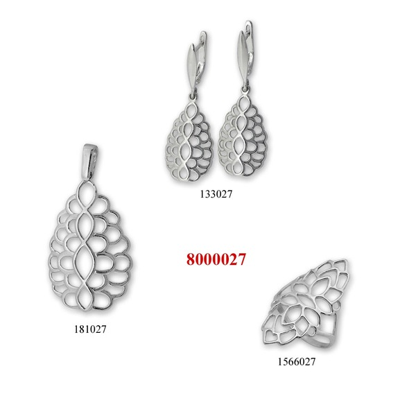 Сребърни бижута - комплект 8000027