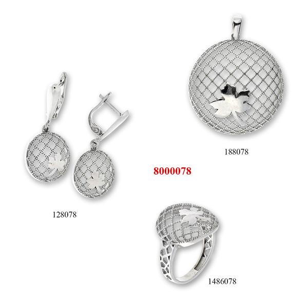 Сребърни бижута - комплект 8000078