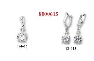 Сребърни бижута - комплект 8000615