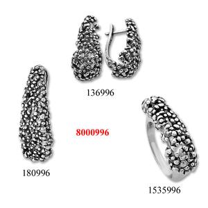 Сребърни бижута - комплект 8000996