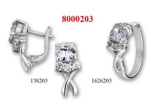 Сребърни бижута - комплект 8000203