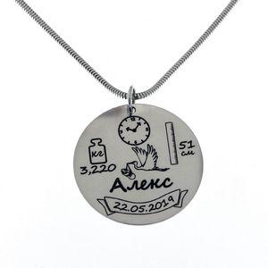 Висулки от сребро без камък - 603031