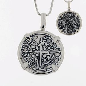 Висулки от сребро без камък - 172150