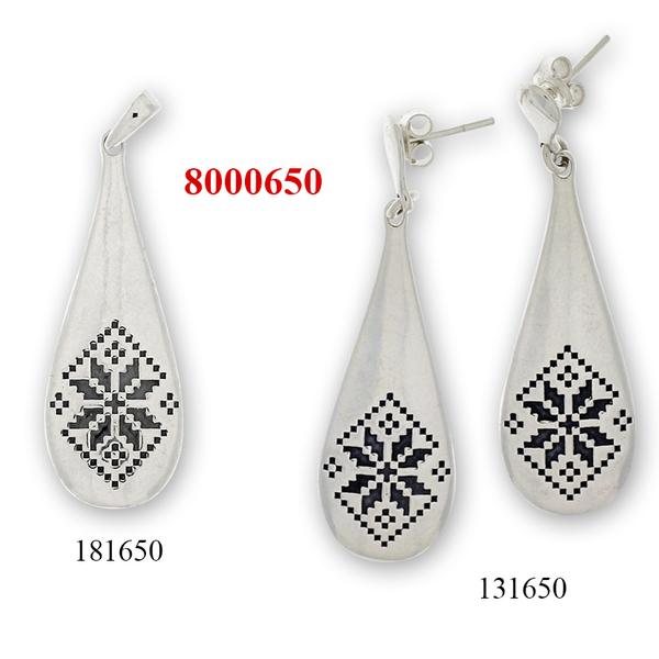 Сребърни бижута - комплект 8000650