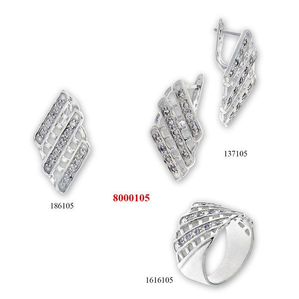 Сребърни бижута - комплект 8000105