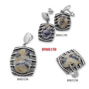 Бижу уникат с естествен камък - 8908150