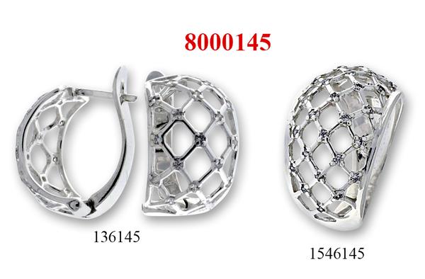 Сребърни бижута - комплект 8000145