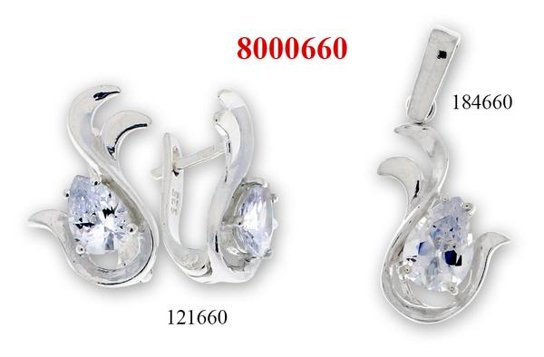 Сребърни бижута - комплект 8000660