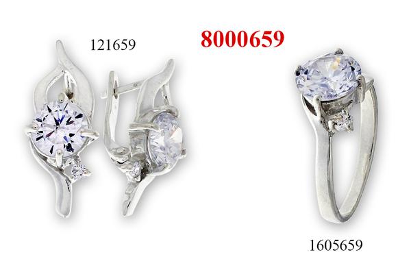 Сребърни бижута - комплект 8000659