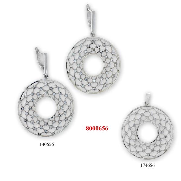 Сребърни бижута - комплект 8000656