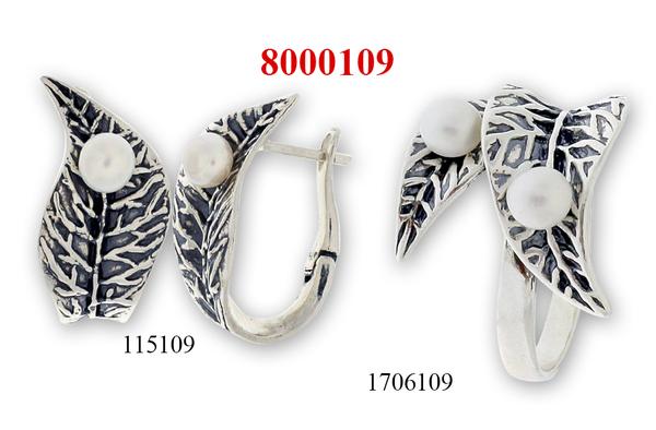 Сребърни бижута - комплект 8000109