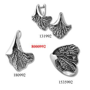 Сребърни бижута - комплект 8000992