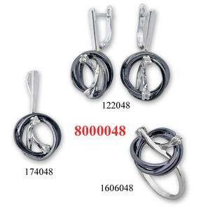 Сребърни бижута - комплект 8000048