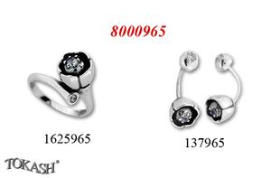 Сребърни комплекти - 8000965