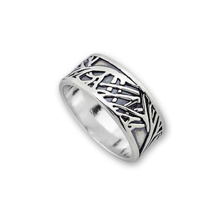 Сребърен пръстен без камък 1665265