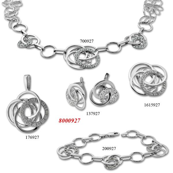 Сребърни бижута - комплект 8000927