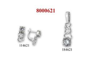 Сребърни бижута - комплект 8000621