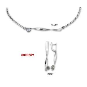 Сребърни бижута - комплект 8000289