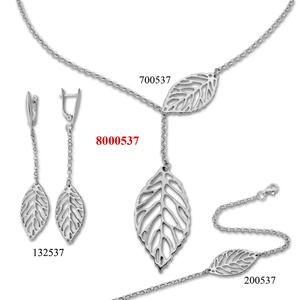 Сребърни бижута - комплект 8000537