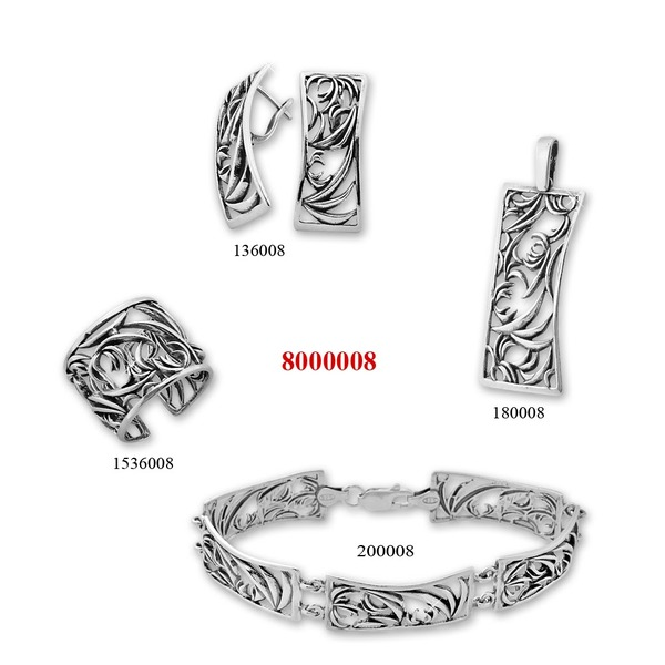 Сребърни бижута - комплект 8000008