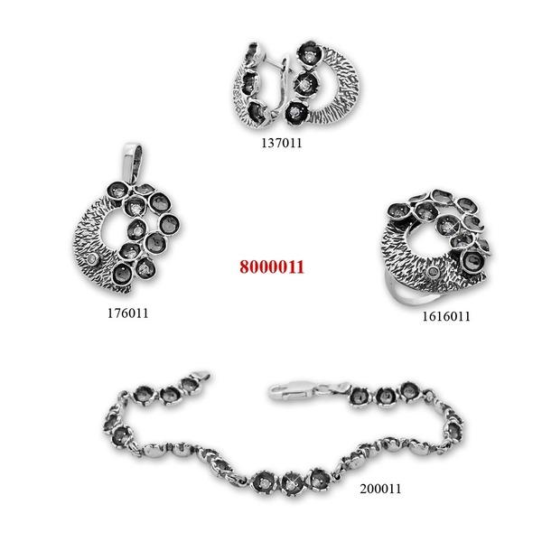 Сребърни бижута - комплект 8000011