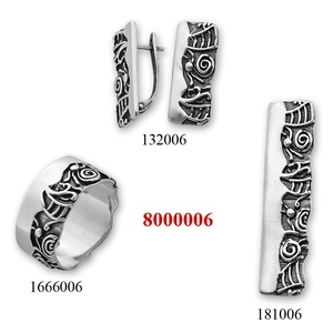 Сребърни бижута - комплект 8000006
