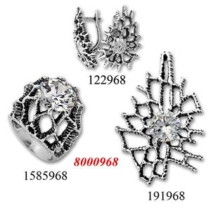 Сребърни бижута - комплект 8000968