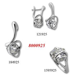 Сребърни бижута - комплект 8000925