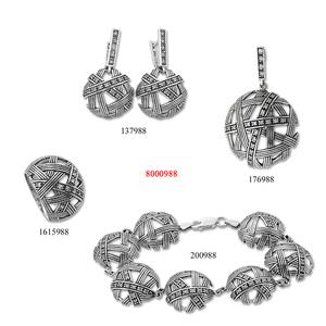 Сребърни бижута - комплект 8000988