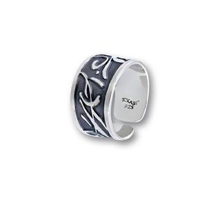 Сребърен пръстен без камък 1546181