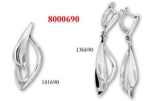 Сребърни бижута - комплект 8000690