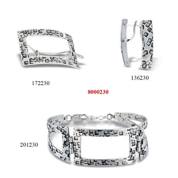 Сребърни бижута - комплект 8000230
